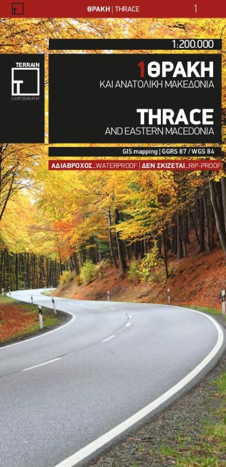 Terrain Road Map 1 -  Thrace & Eastern Macedonia
